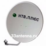 Спутниковые антенны, кронштейны, крепление для атенн