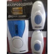 Беспроводной дверной звонок Rexant 73-0040
