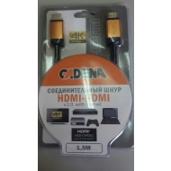 Соединительный шнур HDMI-HDMI v.2.0 with Eternet 4K ULTRA HD 1,5м