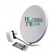 Комплект НТВ+с модулем Ci+ с монтажoм, ант. 0,6 Supral