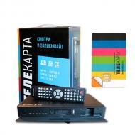 Комплект Телекарта с ресивером EVO 07 HD, ант. 0,6 Supral