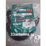 HDMI кабель Proconnect 1.4v 1.5 м