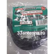 HDMI кабель Proconnect 1.4v 3м с ферритовыми кольцами