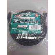 HDMI кабель Proconnect 1.4v 10м с ферритовыми кольцами