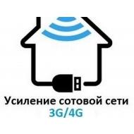 Монтаж оборудования усиления интернет сигнала