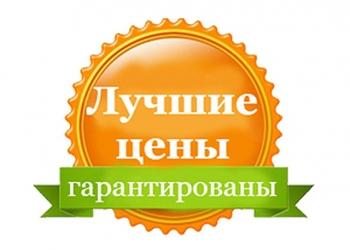 АКЦИЯ! ПОЛНЫЙ КОМПЛЕКС СПУТНИКОВОГО ТВ ВСЕГО 2500 РУБ.!!!