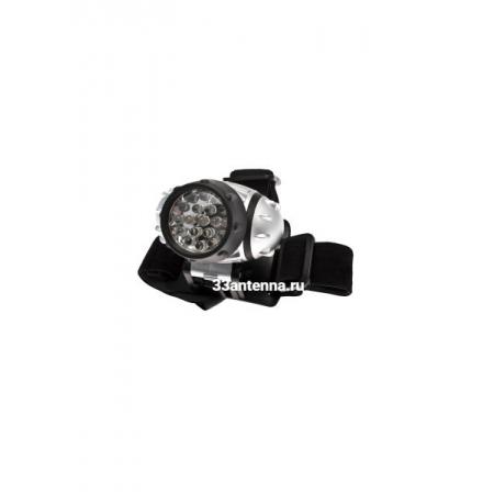 Налобный светодиодный фонарь Космос H19-LED