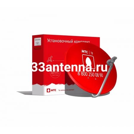 Установочный комплект МТС ТВ с антенной 0.6 м