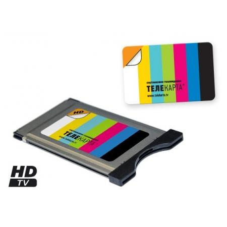 CAM-модуль + Телекарта HD