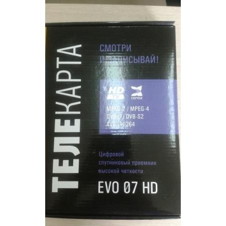 Цифровой спутниковый приемник EVO-07 HD